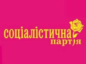 Соц Украина