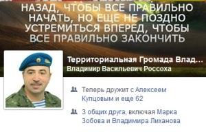 Социалистическая Украина