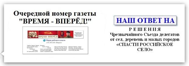 Очередной номер газеты (левый указатель)