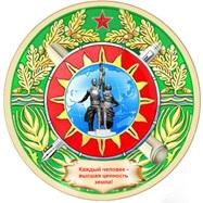 Герб некапиталистической России очень малый